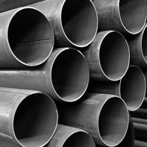 Труба стальная в Архангельске