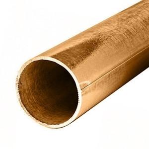 Труба бронзовая в Архангельске