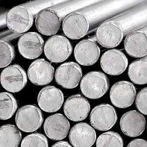 Круг стальной инструментальный в Архангельске