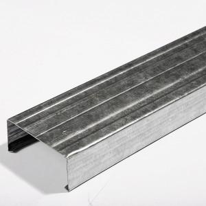 Профиль стальной конструкционный в Архангельске